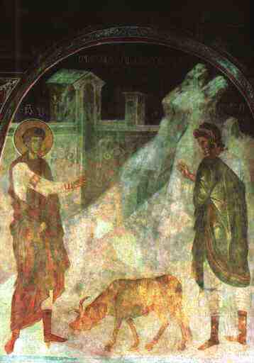 Дамиан. Святой Георгий воскрешает павшего вола, Грузия