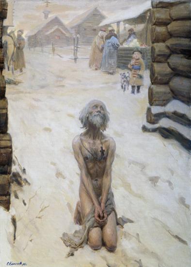 Василий Блаженный. Художник Сергей Кириллов