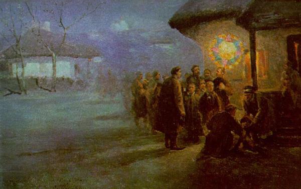 Сергей Васильковский. Колядование