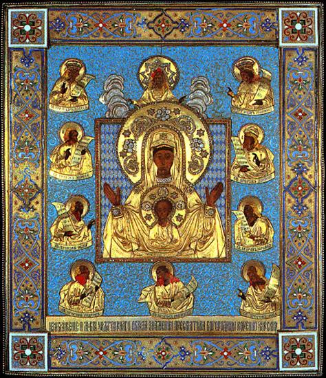 Курская Коренная икона в окладе