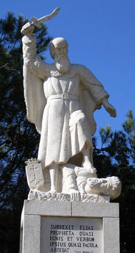 Памятник подвигу Илии