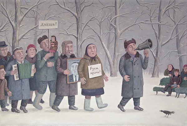 Владимир Любаров. Шествие