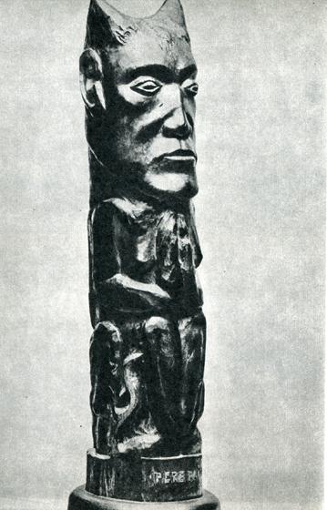 61. Отец Пайяр (Распутник) — скульптура епископа Маркизских островов, упоминаемая в этом посте.