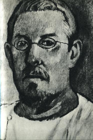 70.                       Больной, усталый, измученный человек, который не мог уже писать без очков... Последний автопортрет Гогена, написанный в 1902 г., когда ему было всего пятьдесят четыре года.