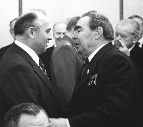 Горбачев и Брежнев