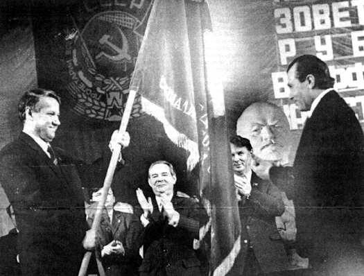 Первый секретарь Свердловского обкома КПСС Ельцин вручает переходящее Красное Знамя первому секретарю Нижнетагильского горкома КПСС Талалаеву