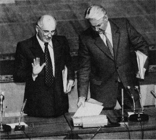 Горбачев и Ельцин