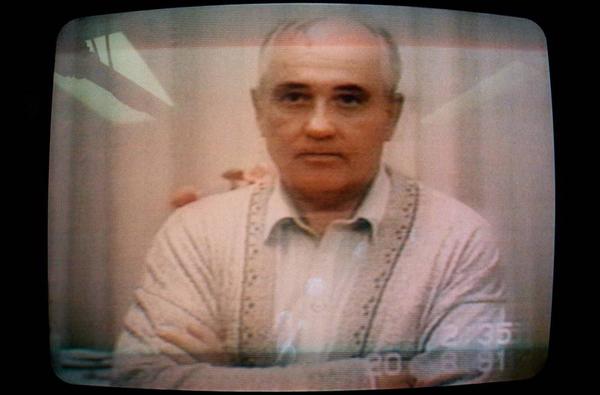 Видеообращение, которое записал Горбачев в Форосе