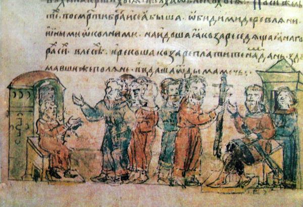 Дань славян хазарам. Миниатюра из Радзивилловской летописи