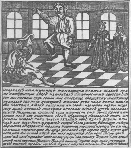 Илья Муромец убивает Идолище шапкой. Лубочная картинка начала XVIII века