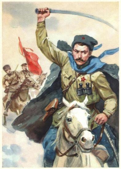 Василий Чапаев на советской открытке