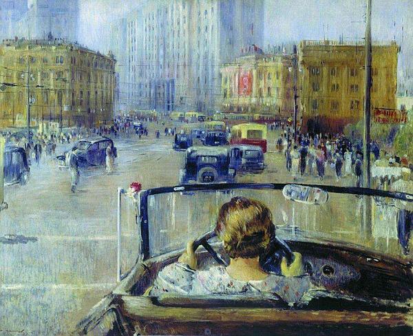 Юрий Пименов. Москва