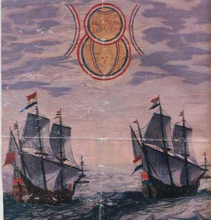 1660 год, иллюстрация, на которой изображен момент контакта с НЛО (а точнее - лицезрения НЛО) с двумя голландскими кораблями в Северном море. Здесь НЛО изображены в виде двух дисков разного размера. Источник: атлас «Зрелище шара земного», подготовленный картографом Виллемом Блау.