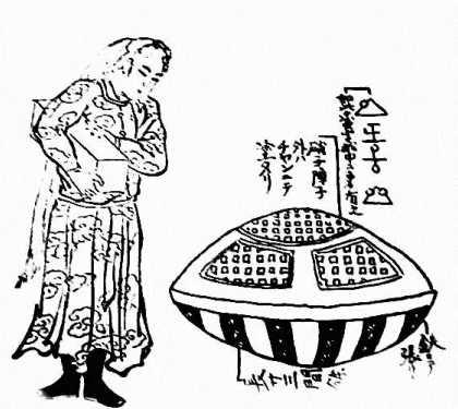 Японская картинка XIX века.