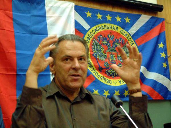 Станислав Гроф в Москве