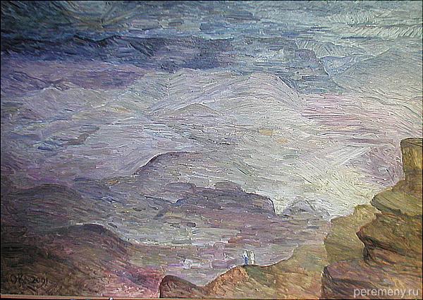 Картина Олега Кроткова. Мицпе- Рамон каньон, 2001, орг. м., 85х122