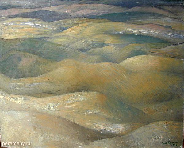 Олег Кротков. Пустыня I, 1998, холст, масло, 73x86