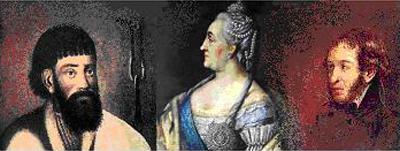 Пугачев, Екатерина, Пушкин