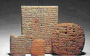 Глиняные таблички