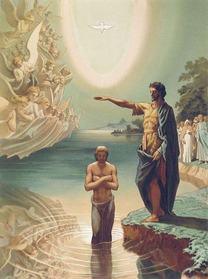 Крещение Христово. Гагарин Григорий Григорьевич Россия, Первая половина XIX века