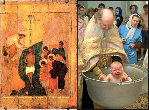 крещенье