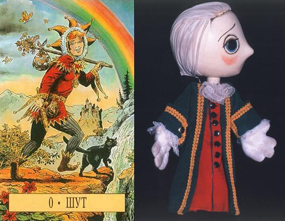 Слева - Аркан ШУТ, справа - Петруша Гринев, кукла из спектакля КАПИТАНСКАЯ ДОЧКА Московского театра детской книги «Волшебная Лампа»