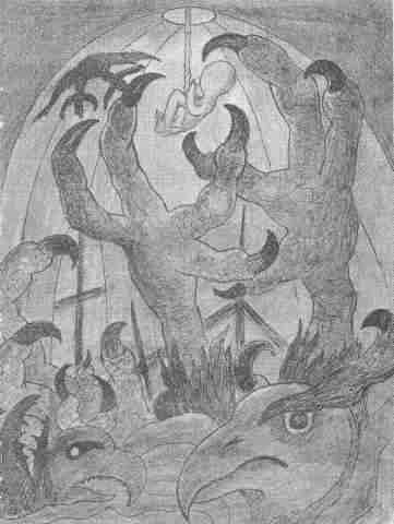 Рисунок, выполненный под ЛСД