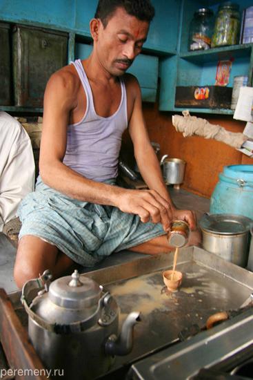 Индия, Калькутта, чая. Фото: Ольга Молодцова