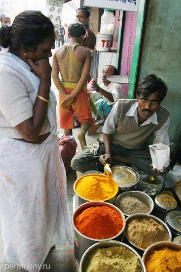 Индия, Калькутта, торговец специями. Фото: Ольга Молодцова