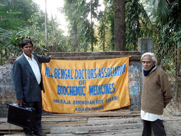 Конференция индийских медиков. Фото автора