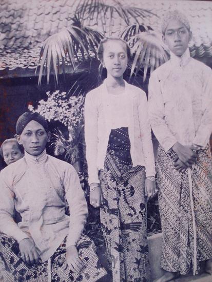 Семья султана?