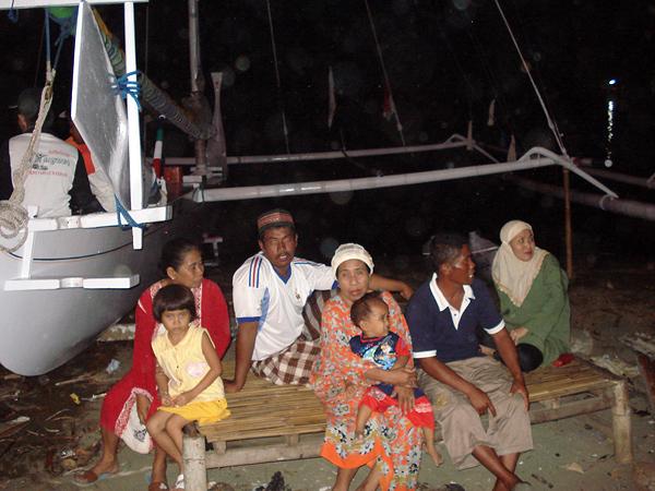 индонезийская семья