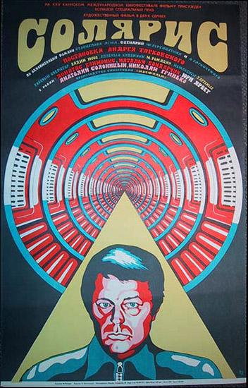 Солярис киноплакат