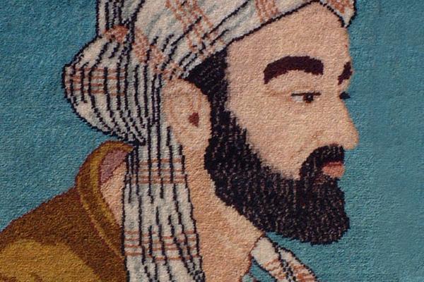 Фрагмент портрета Авиценны, вытканного на ковре в азербайджанском городе Тебризе.