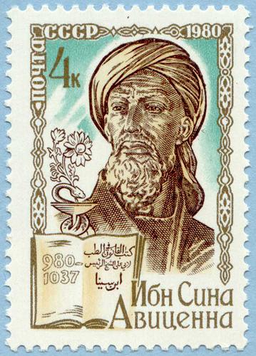 Авиценна на советской почтовой марке 1980 года