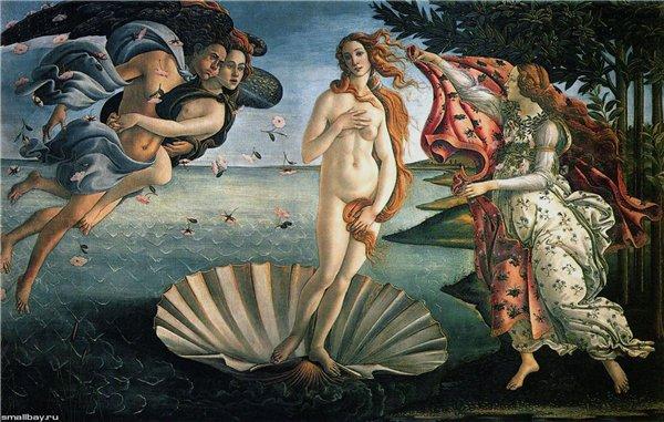«Рождение Венеры» Боттичелли