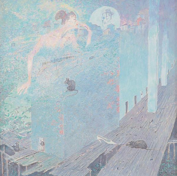 """Борис Свешников """"По утрам"""", 1957. Из коллекции art4.ru"""
