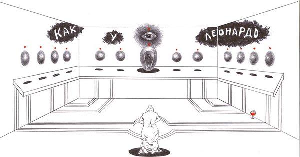 Дмитрий Пригов. Проект инсталляции, взято с сайта prigov.ru