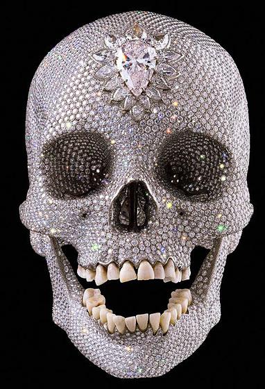 Легендарный череп