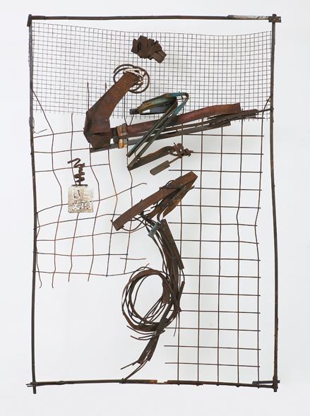 Гутов. Гиббон Сенгай (1750–1837), «Ничего особенного». Из серии Забор. 2007. Металл, 200х120