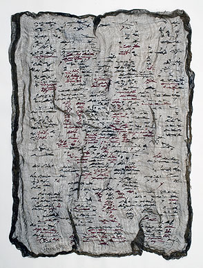 Завуалированная меланхолия (серия из 2 работ)  2006 г.  Малихе Афнан  Бумага, смешанная техника  Собрание автора