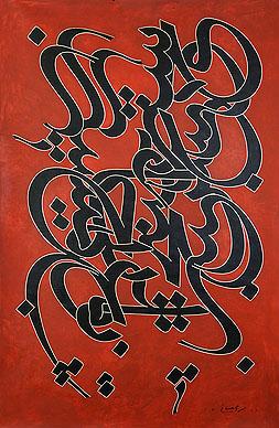 Сетайеш-е бахар (Праздник весны)  2006 г.  Мохаммед Эхсаи  Холст, масло  Собрание автора