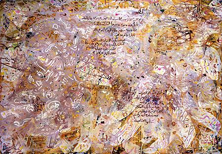 Мидас наших дней - поле битвы N 5. Человечество, разрушающее мир  1993 г.  Али Омар Эрмес  Бумага на холсте, акриловые краски, тушь  Собрание автора