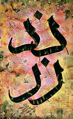 Ода N 3  1993 г.  Али Омар Эрмес  Бумага на холсте, акриловые краски, тушь  Собрание автора