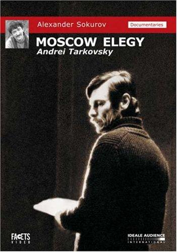 фильм Александра Сокурова «Московская элегия»