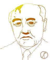 Гений Карьеры Горбачев