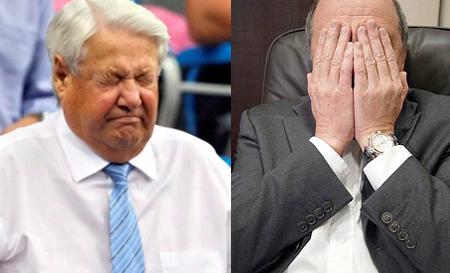 Уй-ёёё! Борис Ельцин и Борис Березовский