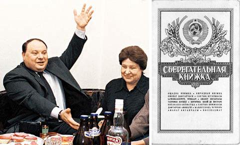Гайдар рассказывает своей маме, что собирается делать с неэффективной экономикой