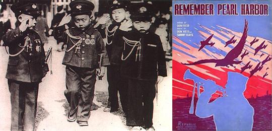 Слева японские дети, приготовленные к жертвоприношению. Справа американский пропагандистский плакат. Помни Перл-Харбор