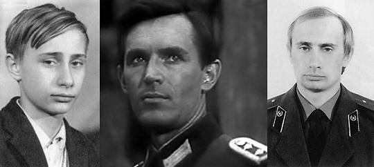 Слева направо: Володя Путин, Вайс (Станислав Любшин), Владимир Путин офицер компетентных органов